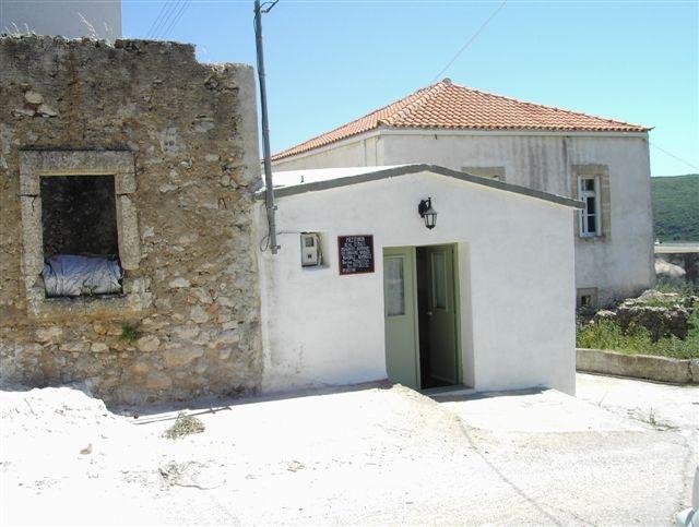huis griekenland te koop